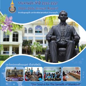 PCC Annual Report 2010-2014